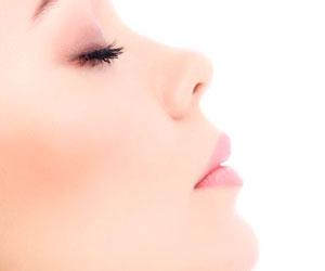 Rinoplastia - Cirugia Facial - Cpm Tejerina